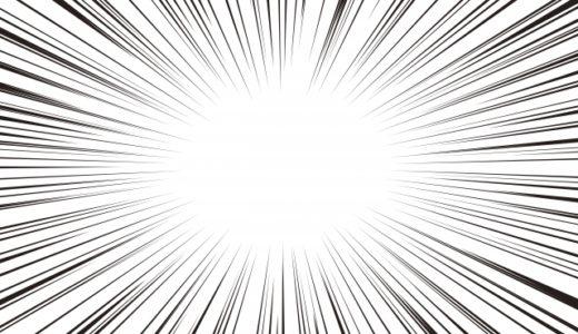 【オススメ】異世界転生系マンガ!何がおもしろい?【おうちで楽しむ】