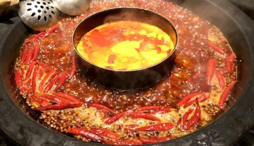 【辛いもの好きがオススメ!】福岡で坦々麺を出すお店をご紹介☆