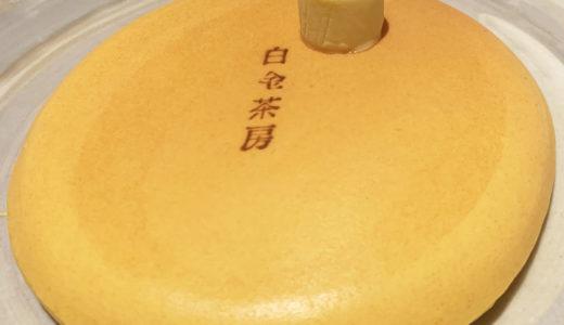 【大人の喫茶店】白金茶房(福岡のおしゃれカフェをご紹介☆)