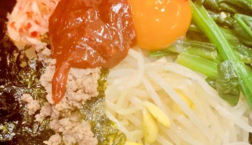 【福岡】韓国料理・妻家房でアツアツ!石焼ビビンバ【阪急デパ地下 イートイン】