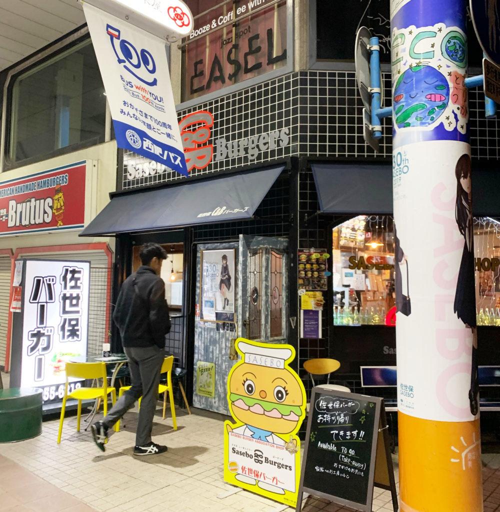 Sasebo C&B Burgers