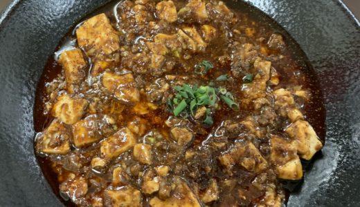 【福岡で麻婆豆腐といえばココ!】とだや【福岡中華紹介☆】