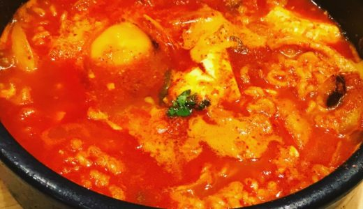 韓国料理ビビム紹介☆絶品チゲ鍋で良い汗かきませんか?