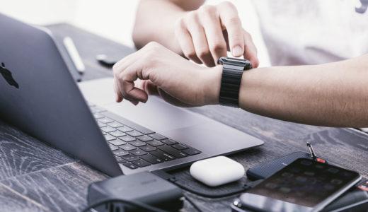 【Apple Watch App】NewsDigest(ニュースダイジェスト)【買ったら脳死で入れろ!間違いない厳選アプリ ‐その3】
