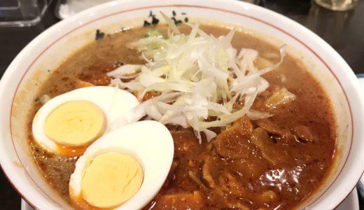 【辛いもの好きがオススメ◎】福岡で辛麺を出す「タン麺 笑盛 天神南店」をご紹介☆