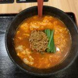 「博多辛麺 鶴商店 大手門店」の博多辛麺をご紹介☆