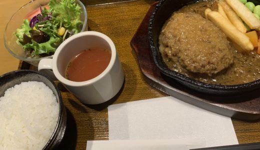 【地元で人気な洋食屋さん♡】グランシャリオ《佐賀グルメをご紹介☆》