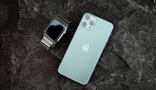 Apple Watchのキャプチャの仕方