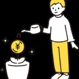 """投資経験ゼロ!素人が教える""""1年間の株式投資結果""""を公開!"""